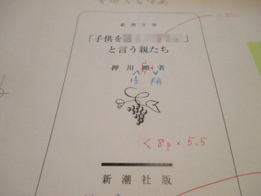 IMG_0501
